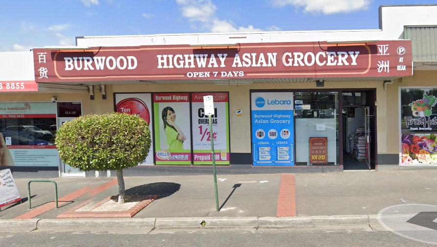 burwood highway asian grocery